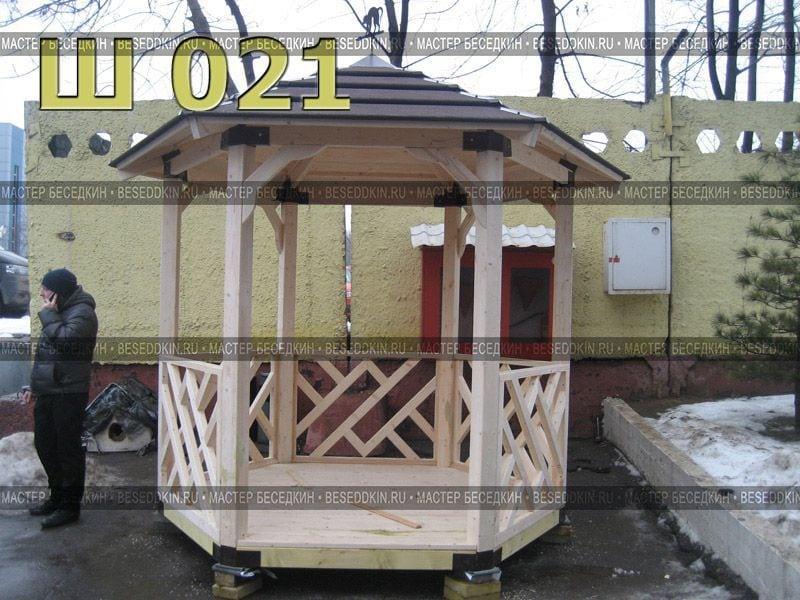 sh-082.jpg