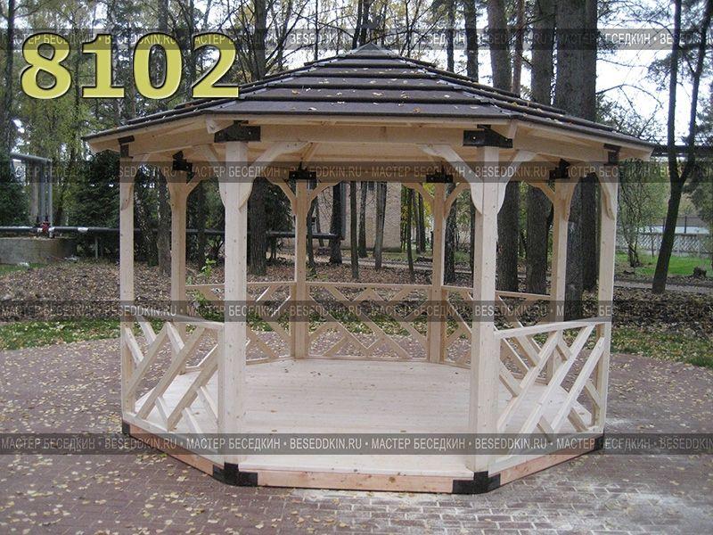 Беседка восьмигранная с полом (площадь 8,1 м2) 8102